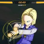 dragonball-awakening-apk-6-150x150 Dragon Ball Awakening: Jogo para Android (APK) Abre Novo Teste