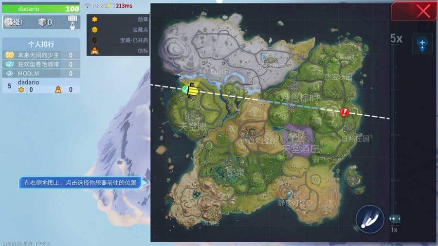"mapa-buildtopia FortCraft vira Buildtopia: NetEase relança seu ""Fortnite"""