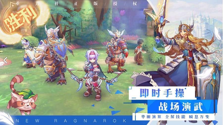 Ragnarok-RO-Adventurer-CBT2 Ragnarok RO Adventurer está em testes no Android e iOS
