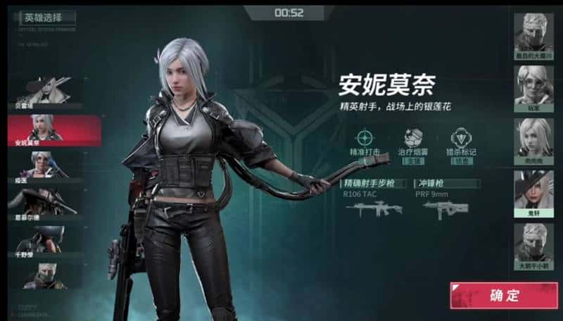 "disorder-android-iphone-2 Disorder: veja um gameplay do ""Apex Legends"" da NetEase"
