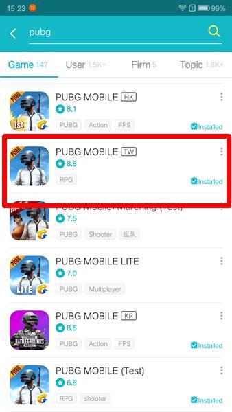 """pubg-mobile-tw-taiwan-apk-1 PUBG Mobile: versão taiwanesa é mais """"leve"""" e com ping """"baixo"""""""