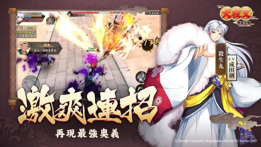 Inuyasha-Narakus-War-APK-android-1 Inuyasha Naraku's War - APK do MMORPG do anime