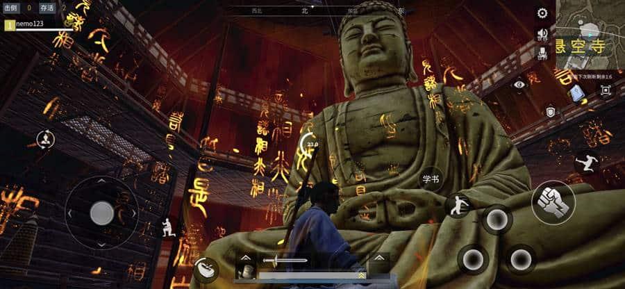The-Swordsmen-X-CBT-2rd-SS01 Começa o teste beta fechado de The Swordsmen X