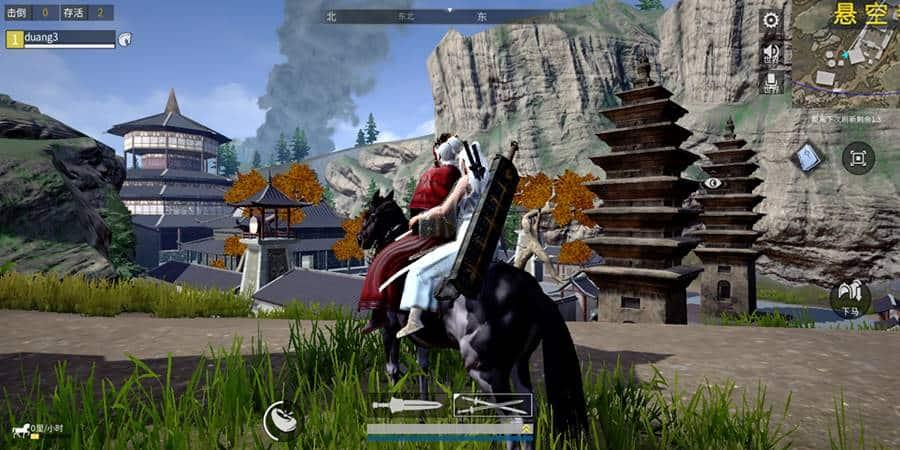 The-Swordsmen-X-CBT-2rd-SS04 Começa o teste beta fechado de The Swordsmen X