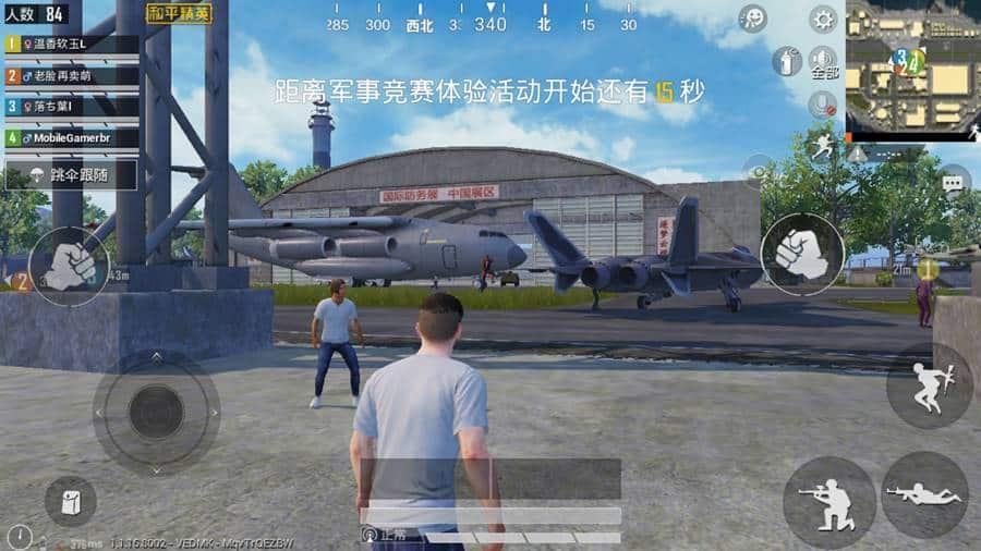 diferencas-pubg-mobile-game-for-peace-1 PUBG Mobile vs Game for Peace: as diferenças entre os dois jogos