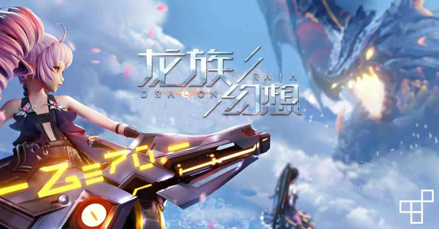 Dragon Raja (ex Project E) - APK do jogo da Tencent com