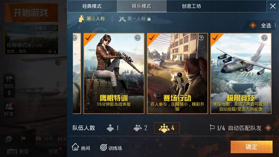 game-for-peace-pubg-mobile-modos-entrentimento PUBG Mobile vs Game for Peace: as diferenças entre os dois jogos
