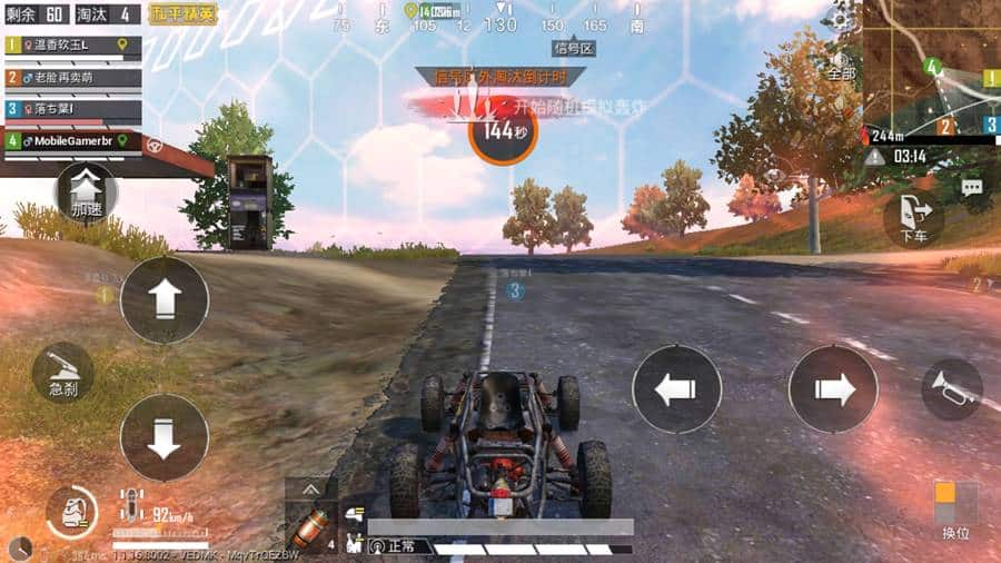 game-zone-game-for-peace-pubg-mobile-1 PUBG Mobile vs Game for Peace: as diferenças entre os dois jogos