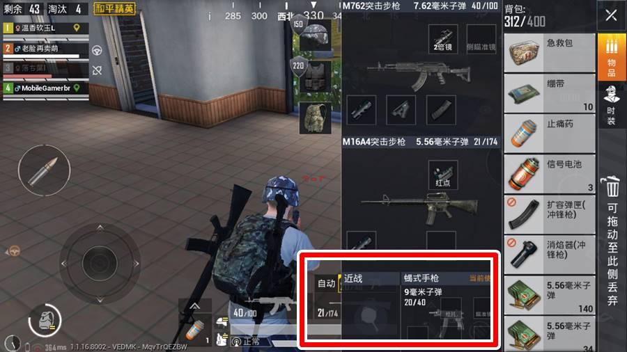 nova-arma-game-for-peace-pubg-mobile-scorpion PUBG Mobile vs Game for Peace: as diferenças entre os dois jogos