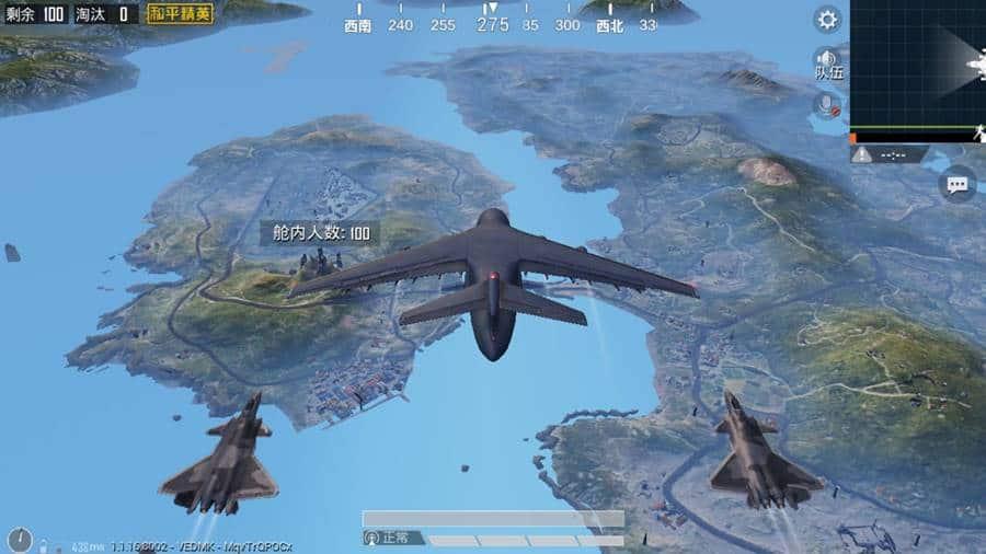 pubg-mobile-elite-da-paz-game-for-peace-aviao PUBG Mobile vs Game for Peace: as diferenças entre os dois jogos