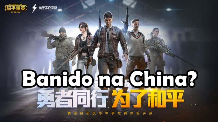 """pubg-mobile-elite-da-paz PUBG Mobile Banido na China? Jogo muda de nome para """"Game for Peace"""""""