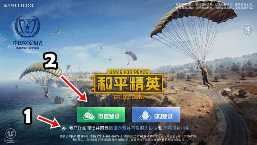 pubg-mobile-novo-game-for-peace-apk-10 Como baixar e instalar o APK de Game for Peace, o novo PUBG Mobile