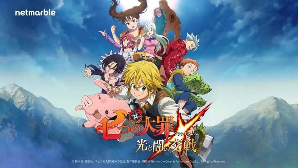 The-Seven-Deadly-Sins-Hikari-To-Yami-No-Grand-Cross-apk The Seven Deadly Sins: APK do novo game do anime já está disponível