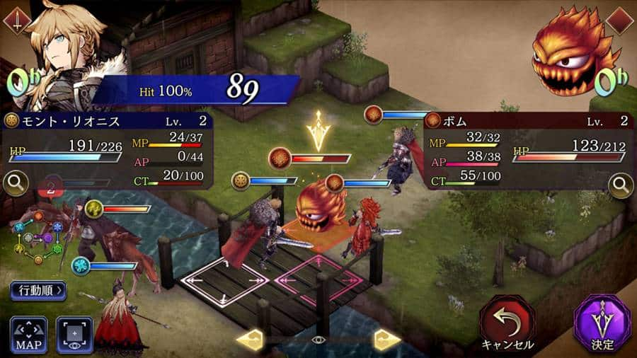 War-of-the-Visions-Final-Fantasy-Brave-Exvius-Screenshot-1 E3 2019: War of the Visions será lançado globalmente para Android e iOS