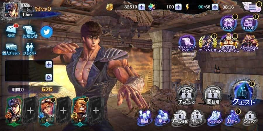 hokuto-no-ken-legends-revive-android-ios Hokuto no Ken: Legends Survive não ficou tão ruim assim