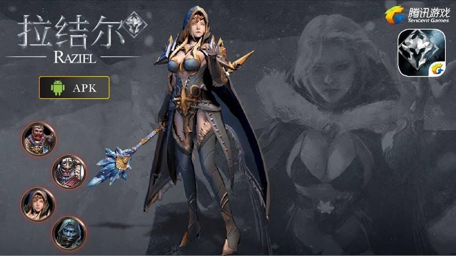 """raziel-tencent-game-android-apk Raziel: RPG de ação """"da Tencent"""" é o grande lançamento da semana para Android"""