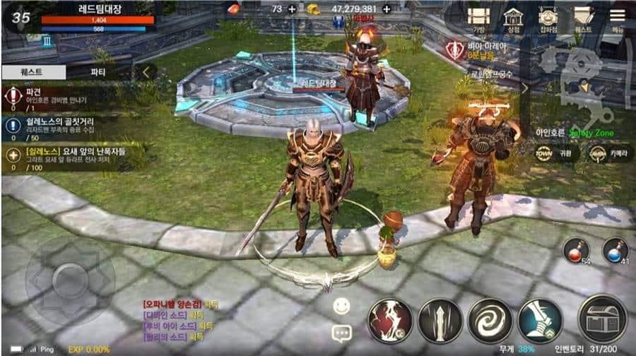 Rohan-m-android-apk ROHAN M - Novo MMORPG para Android (APK) e iOS