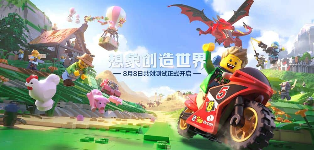 legocube-2 LEGO Cube Unlimited: Jogo estilo Minecraft é lançado na China (APK)