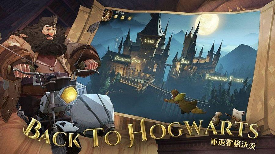Harry-Potter-Magic-Awakened-4 Harry Potter Magic Awakened: Novo jogo de card game para Android e iOS