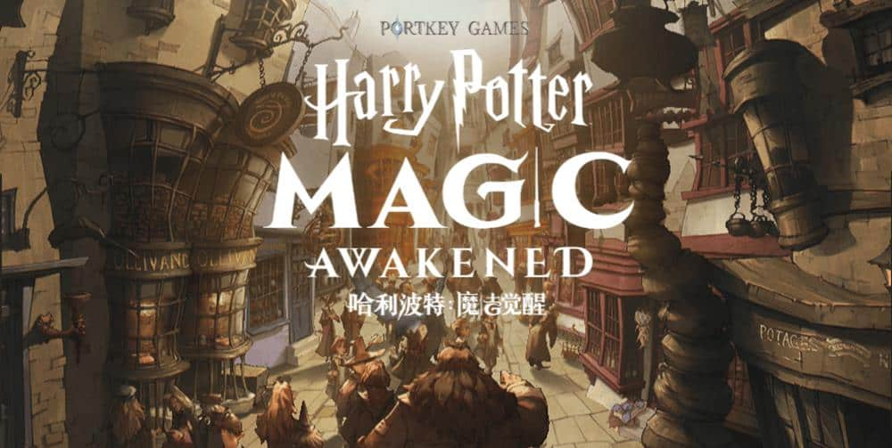 Harry-Potter-Magic-Awakened-Android-ios Harry Potter Magic Awakened: Novo jogo de card game para Android e iOS