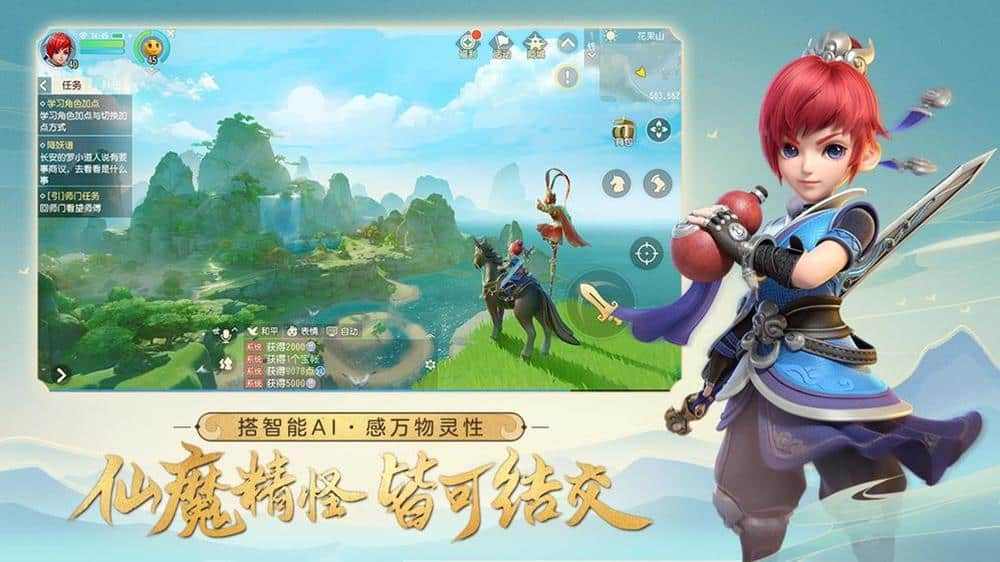 "Fantasy-Westward-Journey-3D-Edition-apk Fantasy Westward Journey 3D Edition ""pesa"" apenas 5.17 GB!"