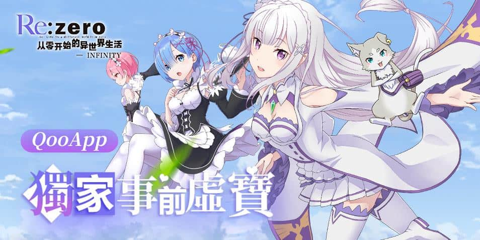Re-Zero-INFINITY-android-ios Re: Zero INFINITY: Personagens de anime em games 3D (APK)
