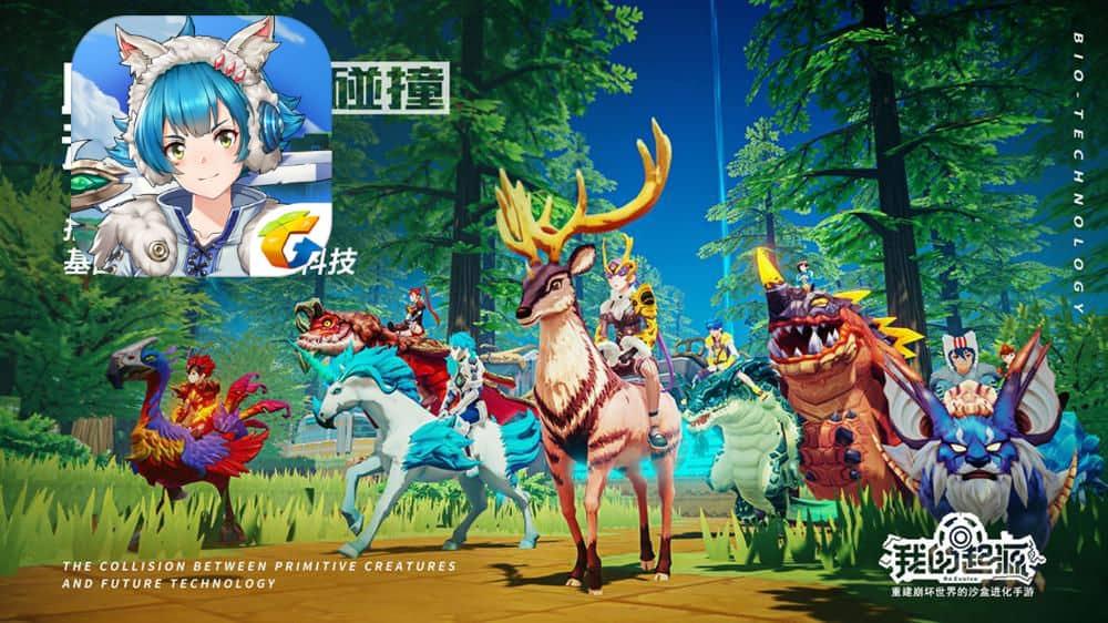 """reevolve-android-apk ReEvolve: o incrível MMORPG da Tencent no estilo """"Monster Hunter"""""""
