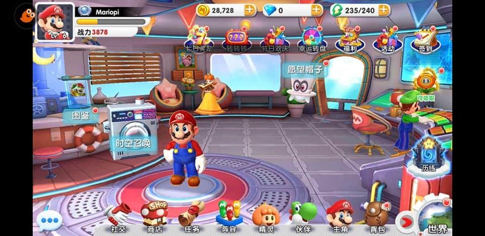 "super-mario-odyssey-piratao-android Lançaram um ""Super Mario Odyssey chinês"" para Android"