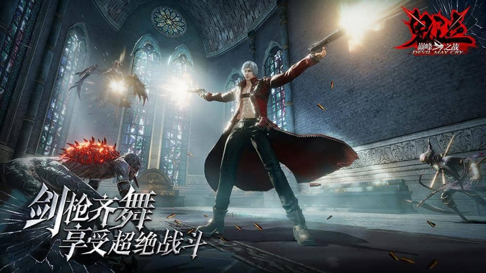 devil-may-cry-android-ios-2020-003 Devil May Cry Mobile fica mesmo para 2020 (Android e iOS)