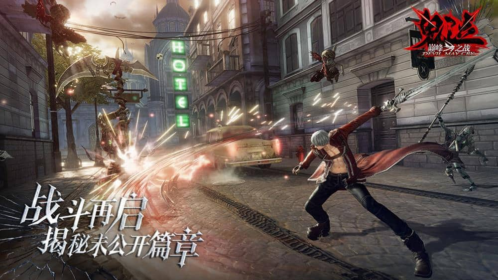devil-may-cry-android-ios-2020-004 Devil May Cry Mobile fica mesmo para 2020 (Android e iOS)