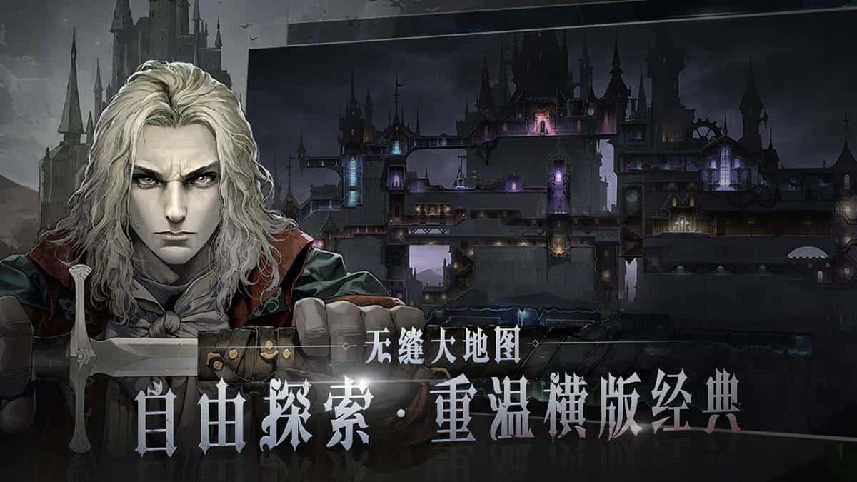 Codename-C-android-ios-novo-castlevania Codename C: novo jogo de Castlevania a caminho do Android e iOS?