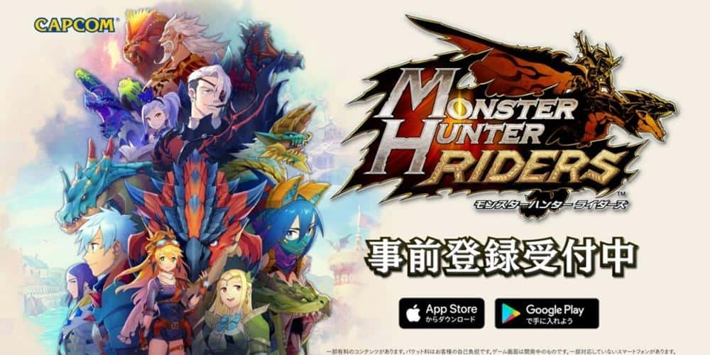 monster-hunter-riders-ios-android Monster Hunter Riders é um RPG que chega ao Android e iOS em breve