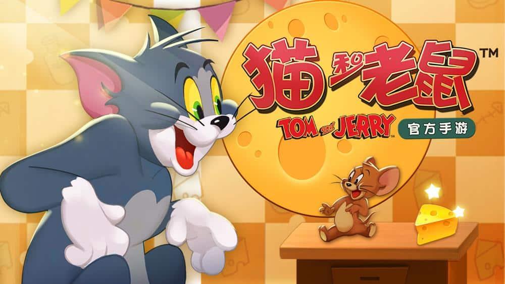 tom-jerry-jogo-netease-android-apk Jogo de Tom e Jerry da NetEase tem 100 milhões de jogadores