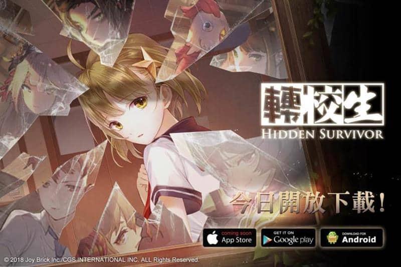 Hidden-Survivor-android-ios Hidden Survivor é uma mistura de sobrevivência e esconde-esconde