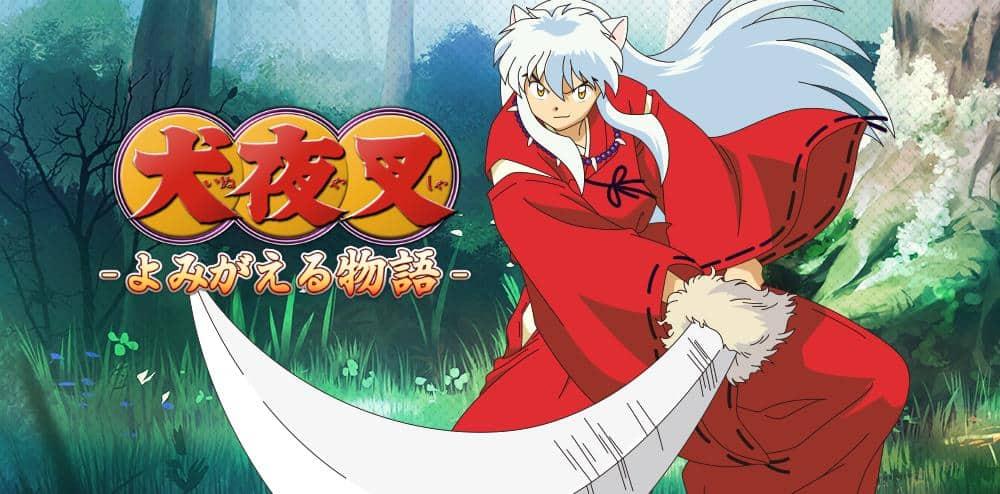 Inuyasha-Revive-Story Inuyasha Revive Story: conheça o novo RPG 3D do anime