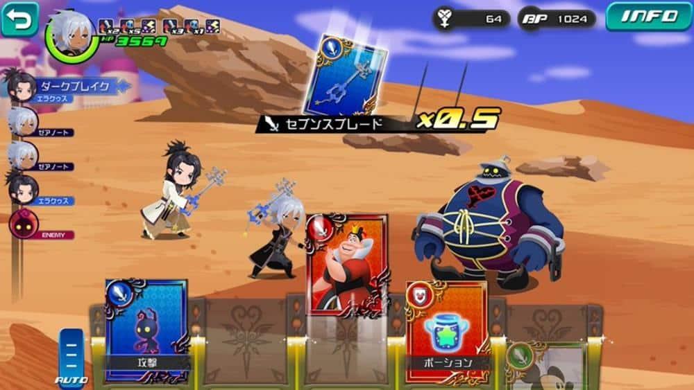 kingdom-hearts-dark-road-ios-screenshot-battle Kingdom Hearts Dark Road é um cardgame e RPG para Android e iOS
