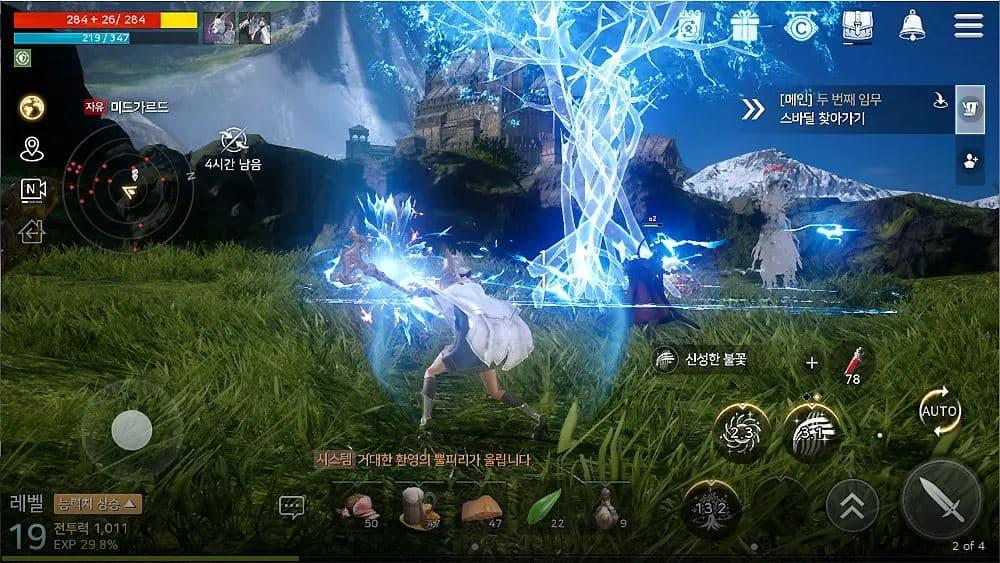 Odin-Valhalla-Rising-screenshot-4 ODIN Valhalla Rising: game com Unreal Engine 4 é um MMORPG, veja detalhes!