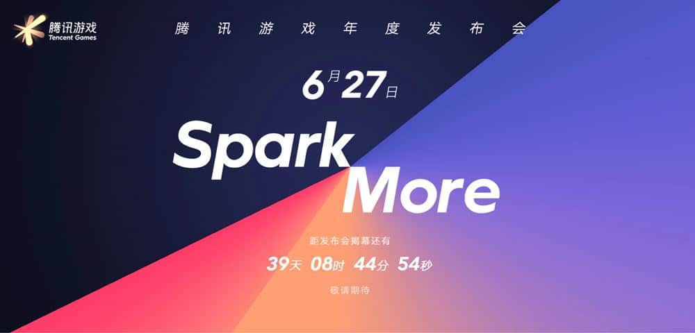 "spark-more-event-tecent-games-27-june-2020 Tencent prepara sua ""E3""! Evento acontece neste sábado (27)"