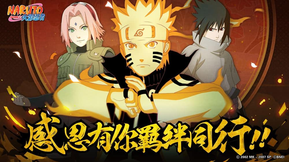 naruto-ultimate-storm-android-apk Naruto Ultimate Storm: Jogo para Android continua incrível! Baixe o APK!