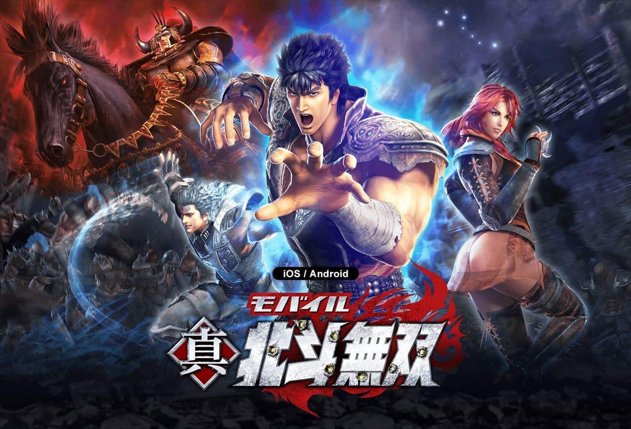 Fist-of-the-North-Star-Mobile Shin Hokuto Musou Mobile: game do famoso anime chega ainda este ano no Japão