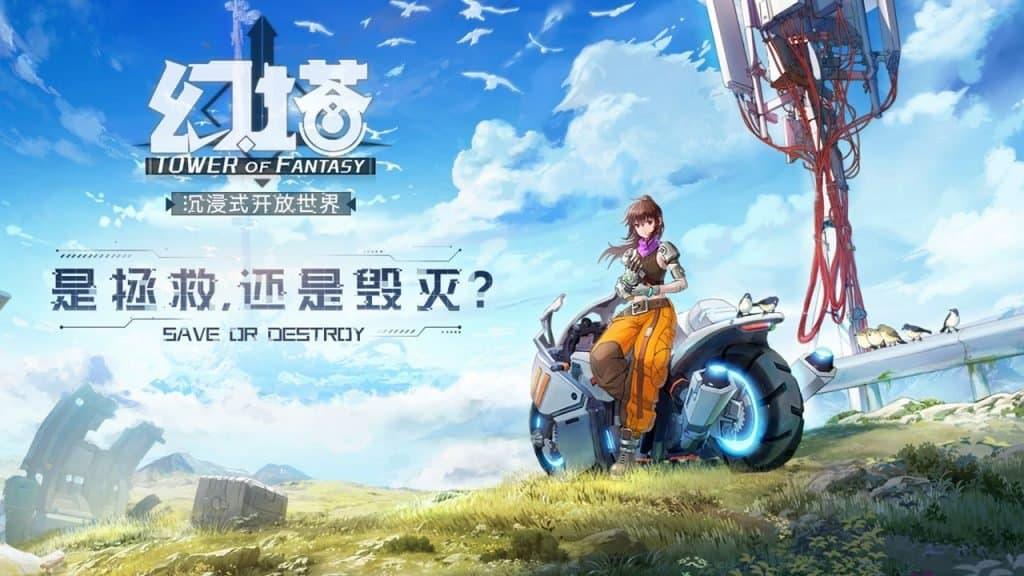 tower-of-fantasy-android-ios-1024x576 Tower of Fantasy: Novo MMORPG no estilo Genshin Impact para Android e iOS