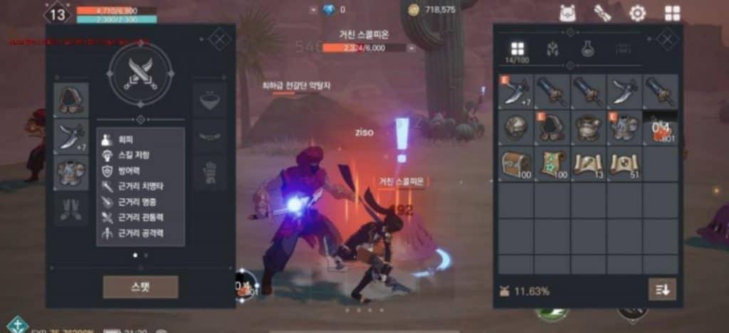 world-of-zenonia-android-ios-4-1024x468 World of Zenonia: novas imagens mostram um possível concorrente para Genshin Impact