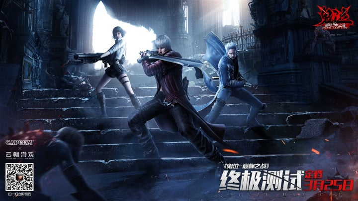 devil-may-cry-mobile-final-test Devil May Cry Mobile terá teste final na China no dia 25 de março